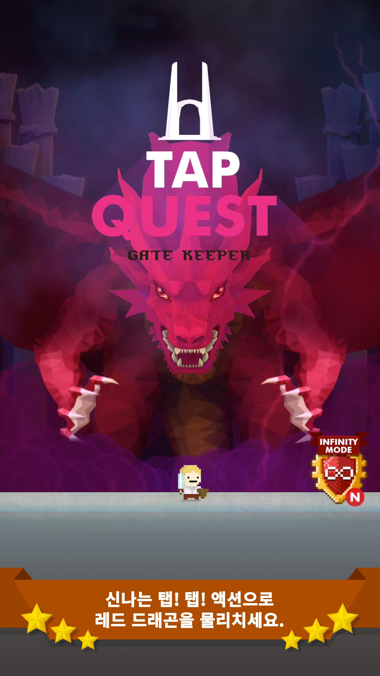 TapQuest